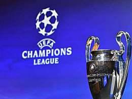 欧冠决赛和欧联杯决赛推迟 将在适当时候公布新赛程