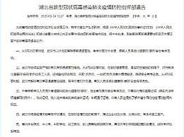 武汉将解除离鄂管控 离汉人员凭湖北健康码绿码安全有序流动