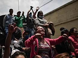 哥伦比亚监狱暴动 导致至少23名囚犯死亡83人受伤