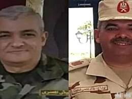 埃及两位少将死亡 埃及累计确诊366例