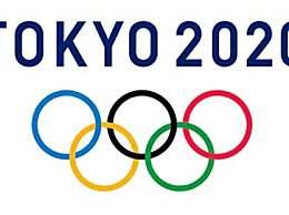 东京奥运或推迟至2021年 奥组委主席:即使推迟 也最好今年举办