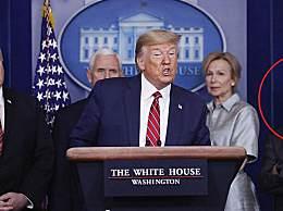 特朗普对中国的指责不符合事实 白宫疫情专家称拦不住