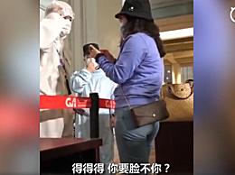 回国女子大闹机场 回国拒绝隔离大闹重庆机场怎么处理