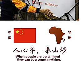 中国在援助物资上写了什么 有一种温暖叫中国援助