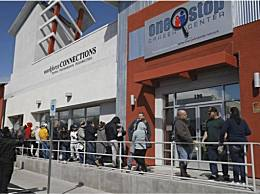 美国500万人或失业 新冠疫情对美国经济产生重大负面影响