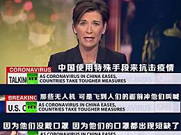 俄媒:当初批评中国的防疫措施西方都用了 现在噤声难道被施禁言术了?