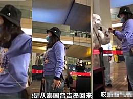官方回应回国女子大闹重庆机场 回国女子大闹机场事件始末