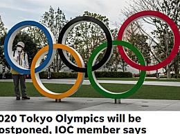 多国逼宫奥运延期 东京奥运会会不会推迟举办