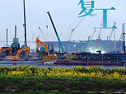 暂停的中国正在重启 复产复工返校复课正陆续进行中
