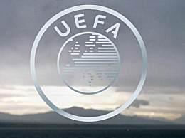 欧冠决赛和欧联杯决赛推迟 新的比赛日期尚未决定