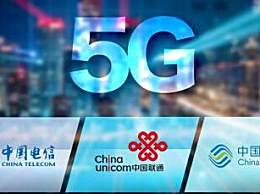 中国5G套餐用户超2600万 三大运营商日赚3.62亿