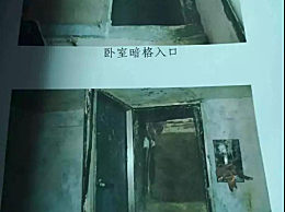囚禁少女嫌犯获死刑 地洞囚禁16岁少女24天案嫌犯一审获死刑