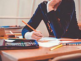 高考提前批志愿可以填几个学校?填报提前批的几个误区