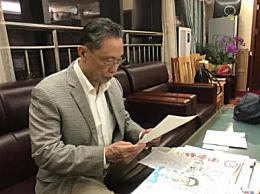 2020中国钟南山院士作文素材600字 关于钟南山事迹范文5篇