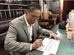 2020钟南山事迹作文素材 中国钟南山院士抗疫事迹