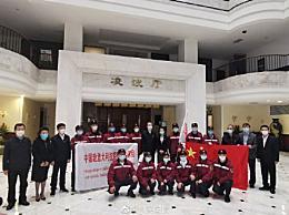 中国赴意专家组启程 这已是第三批专家组了