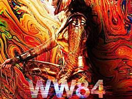 神奇女侠2推迟上映 原定的6月5日推迟至8月14日