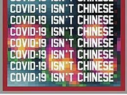 陈冠希发声斥歧视 表示新冠肺炎是全球性问题