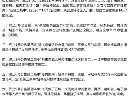 四川终止麻将馆营业禁令 麻将馆网吧可以营业了