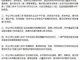 四川终止麻将馆营业禁令 估计四川人民要抓狂了