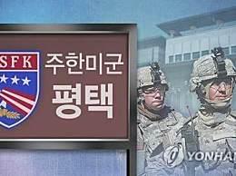 驻韩美军女兵死亡年仅25岁 死亡原因进行调查