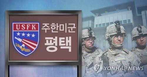 驻韩美军女兵死亡 该士兵的死因正在调查中