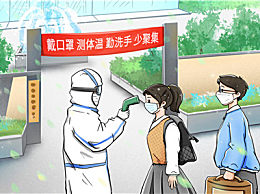 2020年陕西开学时间最新消息 2020陕西大中小学具体几月几号开学
