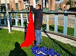 意大利挂中国国旗 民众感激中国援助