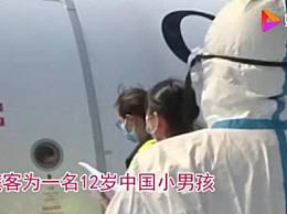 12岁男孩独自回国被医生发现异常 戴口罩20小时水米未进濒临脱水