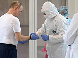 俄罗斯总统普京看望新冠患者 目前确诊495例没有死亡病例