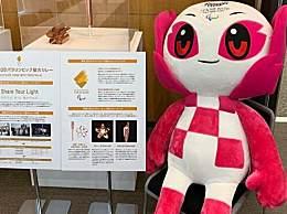 东京奥运会名称保留 推迟至2021年举行