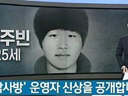 N号房赵博士身份是什么 韩国N号房事件赵博士身份公开