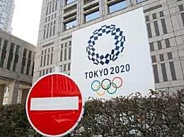 东京奥运会推迟至 2021年名字依旧不会变