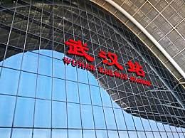 2020武汉高铁停运什么时候恢复?武汉高铁恢复时间