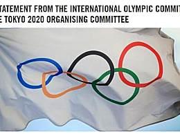 东京奥运会推迟至2021年夏天 东京奥运会及残奥会名称将保留