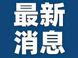 全球新冠肺炎确诊超34万 中国以外确诊数超过25万