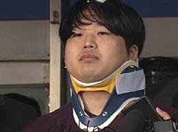 韩国N号房赵博士被公开示众  N号房事件回顾
