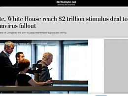 美国万亿刺激方案挽救经济 美国白宫和国会参议院达成协议
