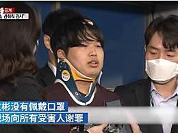 N号房嫌犯拒答是否愧对受害者 韩国N号房事件究竟是什么