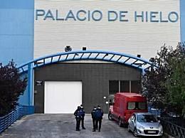 死亡人数触目惊心马德里冰宫改停尸间 60岁以上重症不进ICU