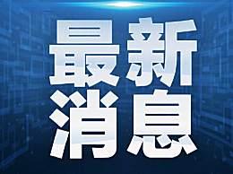 上海虹桥机场暂停所有境外航班 保留备降功能