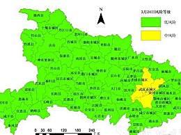 武汉市城区疫情评估等级降为中风险