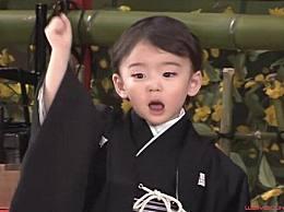 藤间斋小时候照片 日本佛系小少爷藤间斋个人资料及家庭