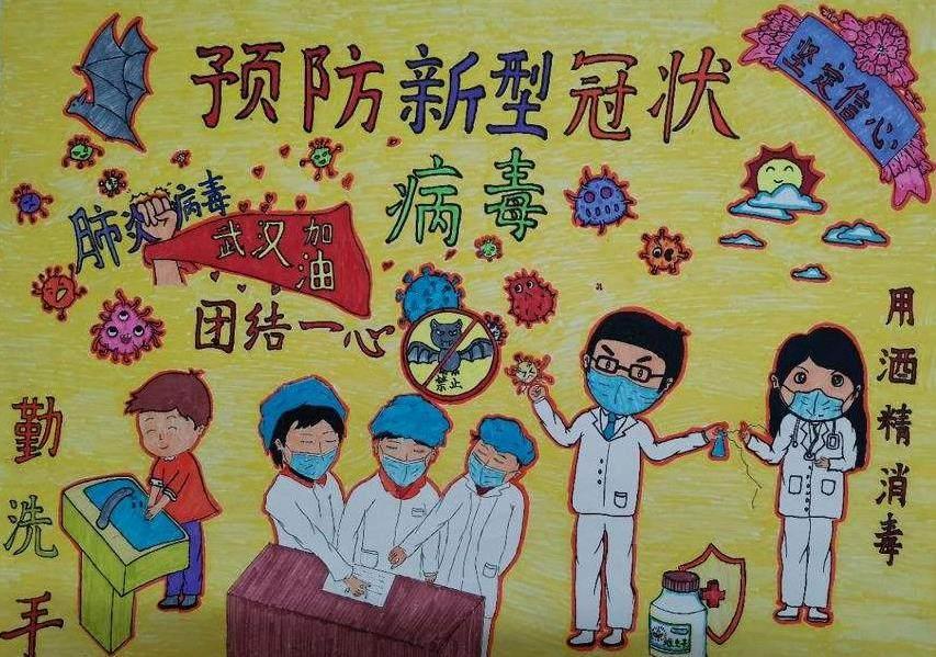 预防病毒抗击疫情手抄报图片 战胜疫情朋友圈正能量句子
