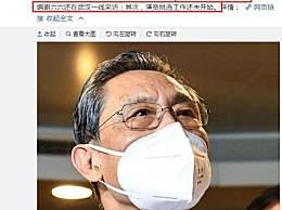耀客传媒否认网传抗疫剧演员名单 陈道明出演抗疫剧演钟南山是真的吗