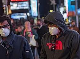 美国新冠肺炎确诊病例已达62086例 死亡案例达到869例