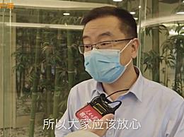 中央指导组专家:严管无症状感染者 核酸转阴以后才会出院