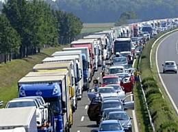 欧盟公路濒临崩溃 欧盟封锁边境交通陷入瘫痪