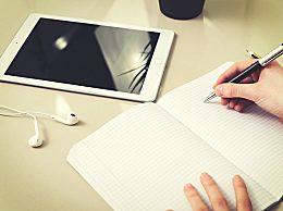 一句话形容网课生活精辟句子 一句话形容网课生活心情语句