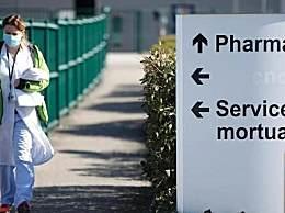 全球新冠肺炎确诊超46万 美国破6万意大利破7万